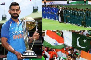 वर्ल्ड कप 2019 में भारत और पाकिस्तान का मैच होना पक्का, ICC ने बताई ये खास वजह