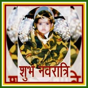 vijayee bhav